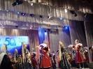 Празднование 50-летия ОАО Адыггаз